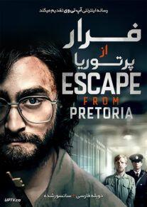 دانلود فیلم Escape from Pretoria 2020 فرار از پرتوریا با دوبله فارسی