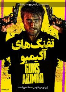 دانلود فیلم Guns Akimbo 2019 اسلحه های آکیمبو با زیرنویس فارسی