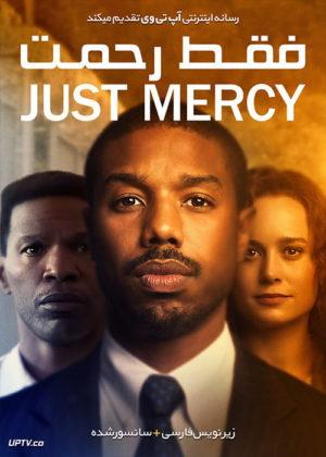 دانلود فیلم Just Mercy 2019 فقط رحمت با زیرنویس فارسی