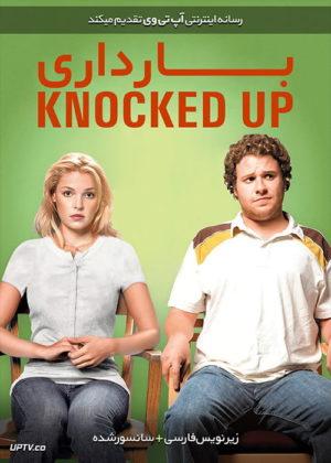 دانلود فیلم Knocked Up 2007 باردار با زیرنویس فارسی