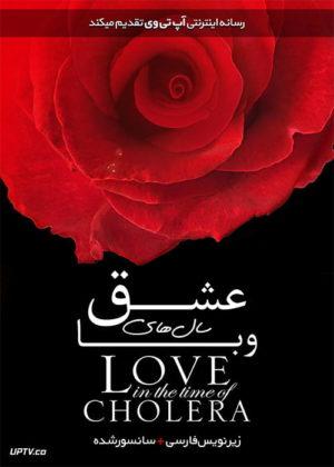 دانلود فیلم Love in the Time of Cholera 2007 عشق سال های وبا با زیرنویس فارسی
