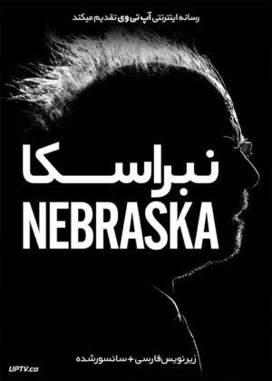 دانلود فیلم Nebraska 2013 نبراسکا با زیرنویس فارسی