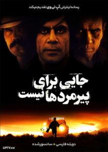 دانلود فیلم No Country for Old Men 2007 جایی برای پیرمردها نیست با دوبله فارسی