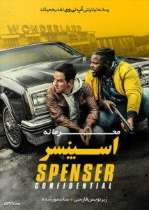 دانلود فیلم Spenser Confidential 2020 محرمانه اسپنسر با زیرنویس فارسی