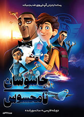 دانلود انیمیشن جاسوسان نامحسوس Spies in Disguise 2019 با دوبله فارسی