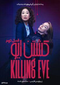 دانلود سریال Killing Eve کشتن ایو فصل دوم