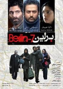 دانلود فیلم برلین 7- درجه با لینک مستقیم