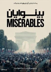 دانلود فیلم Les Miserables 2019 بینوایان با زیرنویس فارسی