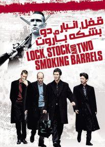 دانلود فیلم Lock Stock and Two Smoking Barrels 1998 قفل انبار و دو بشکه باروت با زیرنویس فارسی