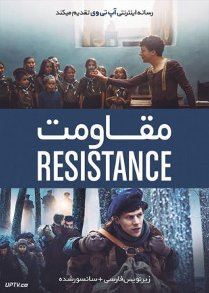 دانلود فیلم Resistance 2020 مقاومت با زیرنویس فارسی