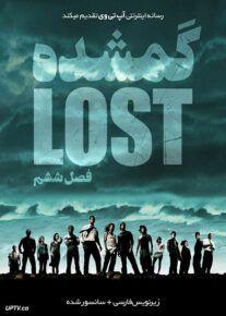 دانلود سریال گمشده Lost فصل ششم
