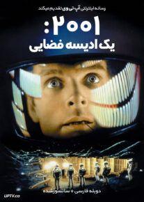 دانلود فیلم 2001 A Space Odyssey 1968 یک ادیسه فضایی با دوبله فارسی