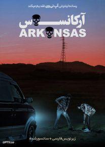 دانلود فیلم Arkansas 2020 آرکانزاس با زیرنویس فارسی