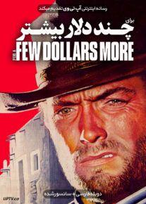 دانلود فیلم For a Few Dollars More 1965 به خاطر چند دلار بیشتر با دوبله فارسی
