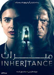 دانلود فیلم Inheritance 2020 میراث با دوبله فارسی