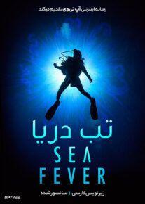 دانلود فیلم Sea Fever 2019 تب دریا با زیرنویس فارسی