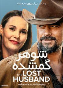دانلود فیلم The Lost Husband 2020 شوهر گمشده با زیرنویس فارسی