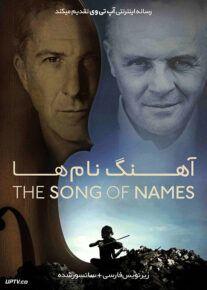 دانلود فیلم The Song of Names 2019 آهنگ نام ها با زیرنویس فارسی