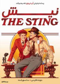 دانلود فیلم The Sting 1973 نیش با دوبله فارسی