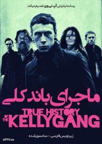 دانلود فیلم True History of the Kelly Gang 2020 ماجرای باند کلی با زیرنویس فارسی