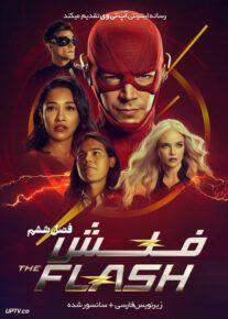 دانلود سریال فلش The Flash فصل ششم