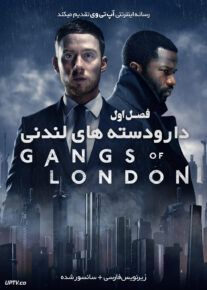 دانلود سریال Gangs of London دارو و دسته های لندنی فصل اول