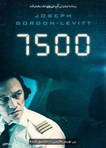 دانلود فیلم 7500 2019 با زیرنویس فارسی