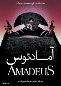 دانلود فیلم Amadeus 1984 آمادئوس با دوبله فارسی