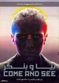 دانلود فیلم Come and See 1985 بیا و بنگر با زیرنویس فارسی