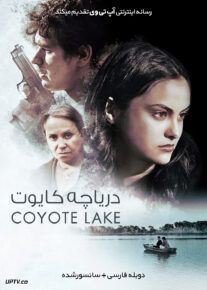 دانلود فیلم Coyote Lake 2019 دریاچه کویوت با دوبله فارسی