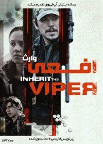 دانلود فیلم Inherit the Viper 2019 وارث افعی با زیرنویس فارسی
