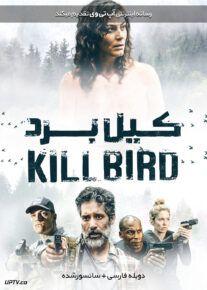 دانلود فیلم Killbird 2019 کیل برد با دوبله فارسی
