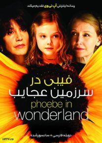دانلود فیلم Phoebe in Wonderland 2008 فیبی در سرزمین عجایب با دوبله فارسی