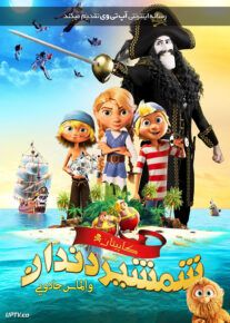 دانلود انیمیشن کاپیتان شمشیر دندان و الماس جادویی Sabertooth 2019 دوبله فارسی