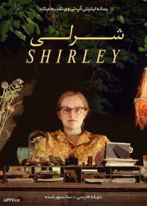 دانلود فیلم Shirley 2020 شرلی با دوبله فارسی
