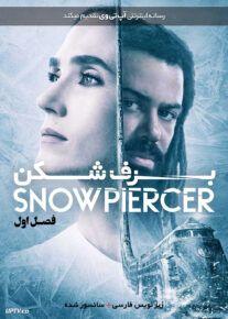 دانلود سریال Snowpiercer برف شکن فصل اول