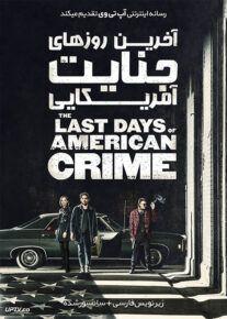 دانلود فیلم The Last Days of American Crime 2020 آخرین روزهای جنایت آمریکایی با زیرنویس فارسی