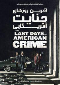 دانلود فیلم The Last Days of American Crime 2020 آخرین روزهای جنایت آمریکایی با دوبله فارسی