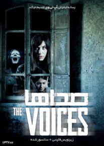 دانلود فیلم The Voices 2020 صداها با زیرنویس فارسی
