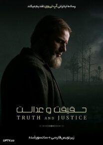 دانلود فیلم Truth and Justice 2019 حقیقت و عدالت با زیرنویس فارسی