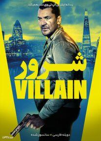 دانلود فیلم Villain 2020 شرور با دوبله فارسی