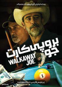 دانلود فیلم Walkaway Joe 2020 برو پی کارت جو با زیرنویس فارسی