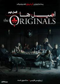 دانلود سریال The Originals اصیل ها فصل دوم