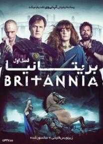 دانلود سریال Britannia بریتانیا فصل اول
