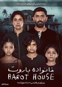 دانلود فیلم Barot House 2019 خانواده باروت با زیرنویس فارسی