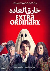 دانلود فیلم Extra Ordinary 2019 خارق العاده با زیرنویس فارسی