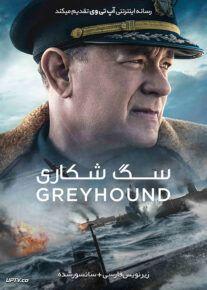 دانلود فیلم Greyhound 2020 سگ شکاری با زیرنویس فارسی
