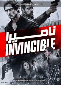 دانلود فیلم Invincible 2020 نامیرا با زیرنویس فارسی