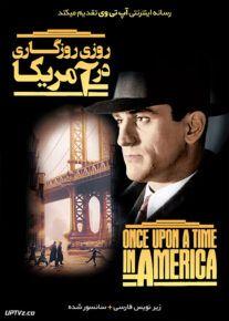 دانلود فیلم Once Upon a Time in America 1984 روزی روزگاری در آمریکا با زیرنویس فارسی