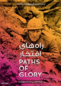 دانلود فیلم Paths of Glory 1957 راههای افتخار با دوبله فارسی